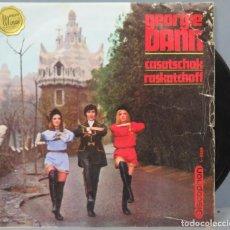 Discos de vinilo: SINGLE. GEORGIE DANN. CASATSCHOK. Lote 194622128