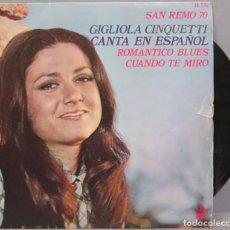 Discos de vinilo: SINGLE. GIGLIOLA CINQUETTI. CANTA EN ESPAÑOL. ROMANTICO BLUES . Lote 194622446