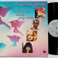 Discos de vinilo: VARIOS - LOS ANGELES DE ARIOLA - LP 1979 - ARIOLA- BLONDIE / AMII STEWART / AMANDA LEAR..... Lote 194623578