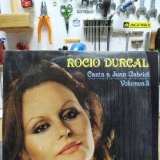 Discos de vinilo: ROCIO DURCAL CANTA A JUAN GRABIEL VOL.3. Lote 194624841