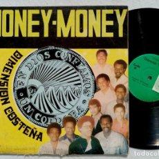 Discos de vinilo: DIMENSION COSTEÑA - MONEY MONEY - RARO LP NICARAGUA - JUVENIL. Lote 194626063