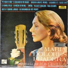 Discos de vinilo: MARIA DOLORES PRADERA ACOMPAÑADA POR LOS GEMELOS - LP ZAFIRO 1973. Lote 194626278