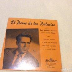 Discos de vinilo: EL RERE DE LOS PALACIOS . Lote 194628837