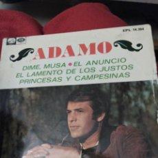 Discos de vinilo: ADAMO. DIME MUSA. Lote 194637683