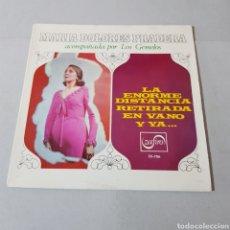 Discos de vinilo: MARIA DOLORES PRADERA ACOMPAÑADA POR LOS GEMELOS - LA ENORME DISTANCIA - RETIRADA EN VANO Y YA .... Lote 194659736