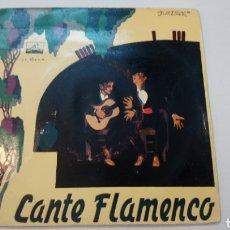 Discos de vinilo: PEPE PINTO - CANTE FLAMENCO. EP.1958. REFLEJOS DE ARAGON/ LLORA QUE LLORA / LOCO DE CELOS.. Lote 194661350
