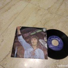 Discos de vinilo: CAMARON DE LA ISLA CON PACO DE LUCIA Y TOMATITO - COMO EL AGUA / GITANA TE QUIERO - PHILIPS - 1981. Lote 194667011