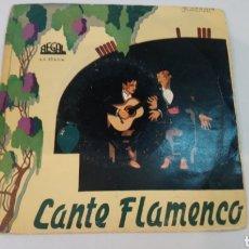Discos de vinilo: JESUS PEROSANZ - CANTE FLAMENCO. PA LA FERIA DE LINARES. EP. Lote 194668460
