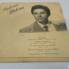 Discos de vinilo: ANTONIO MOLINA. ALEGRÍAS. EP ODEÓN. Lote 194673633
