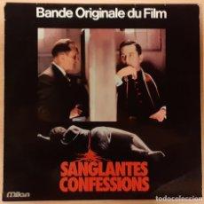Discos de vinilo: CONFESIONES VERDADERAS (TRUE CONFESSIONS) GEORGES DELERUE (RARO). Lote 194675005