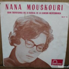 Discos de vinilo: NANA MOUSKOURI - XYPNA AGAPI MOU, O KARACIOZIS... - EP DEL SELLO FONTANA 1960. Lote 194685990