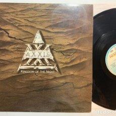 Discos de vinilo: LP AXXIS KINGDOM OF THE NIGHT EDICION ESPAÑOLA DE 1989. Lote 194694161