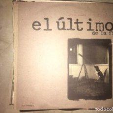 Discos de vinilo: EL ÚLTIMO DE LA FILA: ASTRONOMÍA RAZONABLE. Lote 194712265