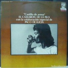 Discos de vinilo: CAMARON DE LA ISLA // CASTILLO DE ARENA // PACO DE LUCIA //1977 // (VG VG). LP. Lote 194713941