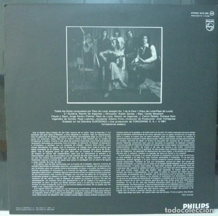 Discos de vinilo: PACO DE LUCIA // SOLO QUIERO CAMINAR // 1981 // PORTADA DOBLE //(VG VG). LP - Foto 3 - 194714322