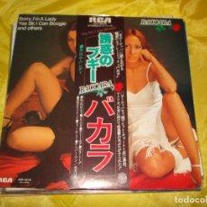 Discos de vinilo: BACCARA. YES SIR, I CAN BOOGIE. RCA, 1978. EDITADO EN JAPON. CON EL OBI. IMPECABLE (#). Lote 194714472