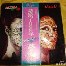 Discos de vinilo: BACCARA. COLOURS. RCA, 1980. EDITADO EN JAPON. CON EL OBI. . IMPECABLE (#). Lote 194715650