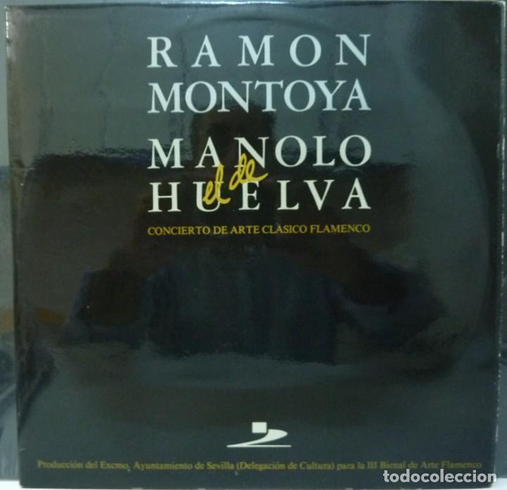 RAMON MONTOYA /MANOLO EL DE HUELVA / III BIENAL DE ARTE FLAMENCO/ LIBRETO/1984/DISCO DOBLE/ LP (Música - Discos - LP Vinilo - Flamenco, Canción española y Cuplé)