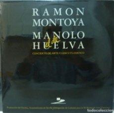 Discos de vinilo: RAMON MONTOYA /MANOLO EL DE HUELVA / III BIENAL DE ARTE FLAMENCO/ LIBRETO/1984/DISCO DOBLE/ LP. Lote 194715805