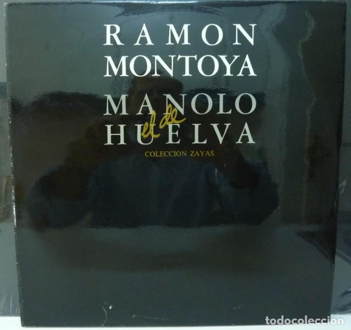 Discos de vinilo: RAMON MONTOYA /MANOLO EL DE HUELVA / III BIENAL DE ARTE FLAMENCO/ LIBRETO/1984/DISCO DOBLE/ LP - Foto 3 - 194715805