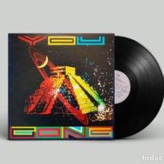 Discos de vinilo: GONG – YOU VIRGIN – OVED 16 UK. Lote 194718078