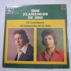 Discos de vinilo: DOS FLAMENCOS DE ORO: EL LEBRIJANO Y EL CAMARÓN DE LA ISLA - LP 1977 . Lote 194721316