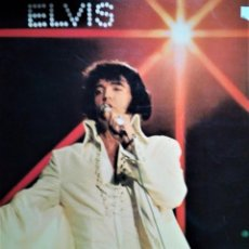 Discos de vinilo: ELVIS YOU,LL NEVER WALK ALONE. Lote 194722326