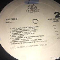 Discos de vinilo: ¡OH DISCO! SIN CARÁTULA . Lote 194726750