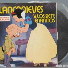 Discos de vinilo: BLANCANIEVES Y LOS SIETE ENANITOS. CUENTODISCO BRUGUERA. Lote 194727727