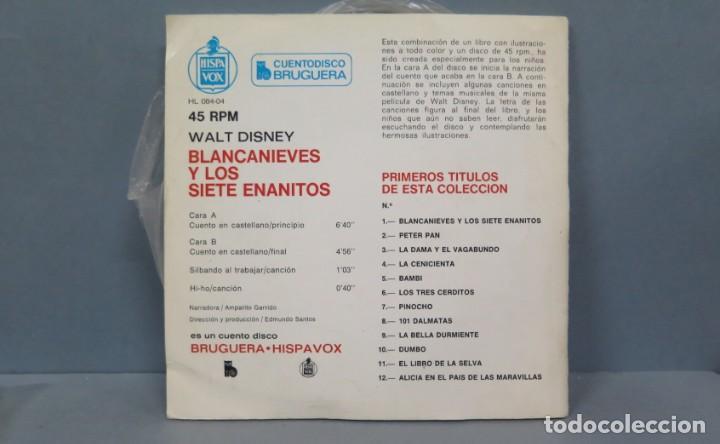 Discos de vinilo: BLANCANIEVES Y LOS SIETE ENANITOS. CUENTODISCO BRUGUERA - Foto 2 - 194727727