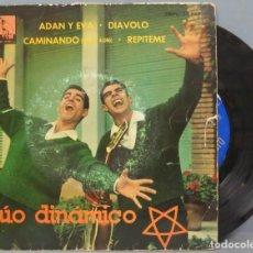 Discos de vinilo: SINGLE. DUO DINAMICO. ADAN Y EVA. Lote 194728177