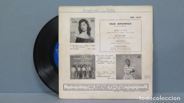 Discos de vinilo: SINGLE. DUO DINAMICO. ADAN Y EVA - Foto 2 - 194728177