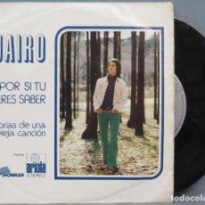 Discos de vinilo: SINGLE. JAIRO. POR SI TU QUIERES SABER. Lote 194728926