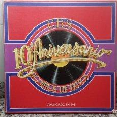 Discos de vinilo: 10 ANIVERSARIO 10 AÑOS DE ÉXITOS. Lote 194733480
