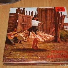 Discos de vinilo: PEPE DE GRANADA / PEPE DE ALMERIA / LOS GITANOS DE CÁDIZ Y MAS - FIESTA ANDALUZA - MUSI CLUB CB-822. Lote 194733720