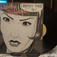 Discos de vinilo: AMISTADES PELIGROSAS (ALBERTO COMESAÑA) - ESTOY POR TI (3 VERSIONES) (MAXI 1992). Lote 194734882