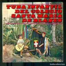 Discos de vinilo: NUMULITE * TUNA INFANTIL DEL COLEGIO SANTA MARÍA DE BLANES ALMA. Lote 194746028