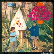 Discos de vinilo: NUMULITE * BANDA INFANTIL DEL COLEGIO SANTA MARIA DE BLANES ALMA 1966. Lote 194746258