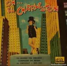 Discos de vinilo: OH... EL CHARLESTON. NOVELTY JAZZ-BAND. EP ORIGINAL ESPAÑA. Lote 194749820