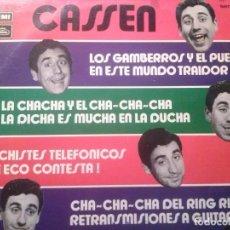 Discos de vinilo: CASSEN, LOS GAMBERROS...EL CHACHA..CHISTES TELEF...INTERFE....LP EMI REGAL. Lote 194749935