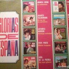 Discos de vinilo: GLORIAS DE ESPAÑA . JUANITA REINA, VALDERRAMA, PINTO, N DE LA PUEBLA, P BLANCO. BELTER . Lote 194750131