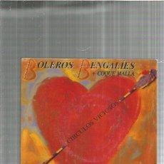 Discos de vinilo: BOLEROS BENGALIES CIRCULOS VICIOSOS. Lote 194756797