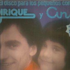 Discos de vinilo: ENRIQUE Y ANA EL DISCO PARA LOS PEQUEÑOS. Lote 194759203