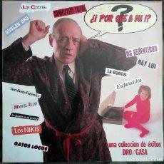 Discos de vinilo: VARIOUS - ¿POR QUE A MI? LP, COMPILATION 1987 POP ROCK PUNK. Lote 194759303