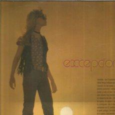 Discos de vinilo: EXCEPCIONAL 1970 (LOS CATINOS, SALOME ETC ) + REGALO SORPRESA. Lote 194759396