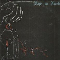 Discos de vinilo: BAJO EN NICOTINA CONTRABANDO. Lote 194760310