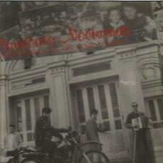 Discos de vinilo: REUNIONES NOCTURNAS AVENTURAS EN UN CINE. Lote 194760462