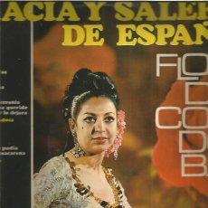 Discos de vinilo: FLOR DE CORDOBA GRACIA Y SALERO. Lote 194761583