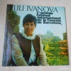 Discos de vinilo: LILI IVANOVA - FESTIVAL INTER. CANCION BARCELONA, EP, DA VIARVAM LI? + 2, AÑO 1968. Lote 194774500