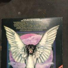 Discos de vinilo: LOS GRANDES ÉXITOS DEL SONIDO DE FILADELFIA LP DE 1976. Lote 194777187